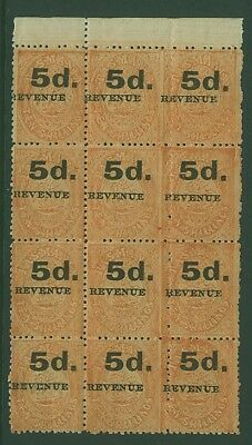 10/-orange Arms optd 5d. REVENUE in block of 12 MUH Unique