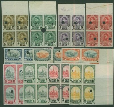SG 290-301 Palace Imperf Proof set of 11 in Blocks of 4 exclude
