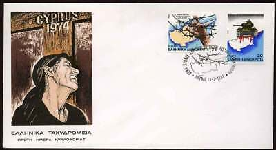 10 years Turkish Invasion of Cyprus 1984, Tanks invading, Cyprus fenced off, FDC