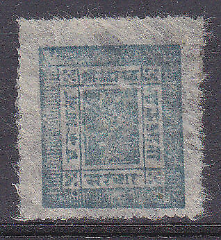 SG 19 1a grey-green Used