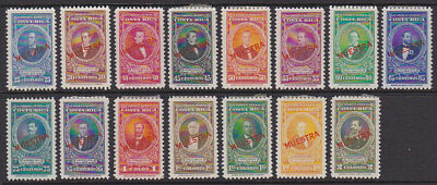 SG 332-67 Part set Portraits + date 15 values optd Specimen MLH