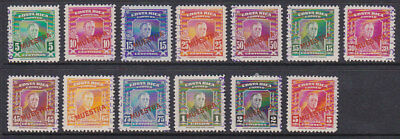 SG 446/58 Franklin Roosevelt set of 13 optd Specimen MLH