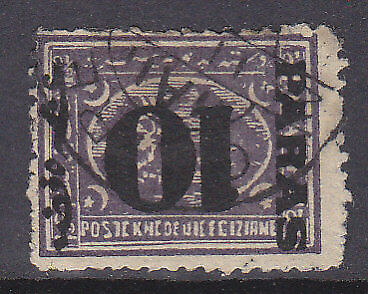 SG  43a 10pa on 2½pi violet with Surcharge inverted Used