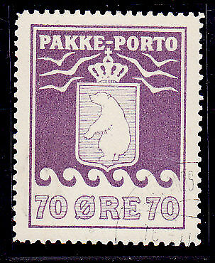 SG P11 Parcel Post Stamp 70 ore violet Used