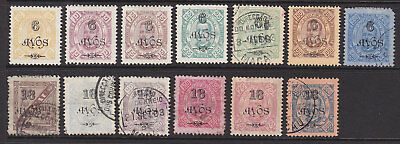 1902 Surcharges Yang 111/23 Mint + Used , some with faults