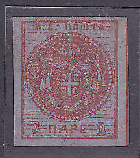 SG N4 Newspaper stamp 2p brown and blue Mint