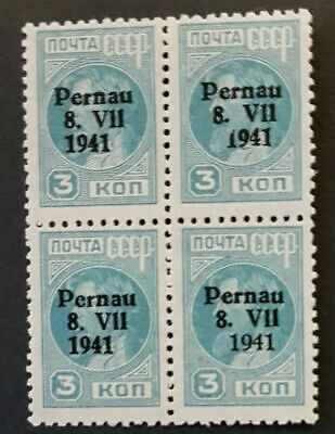 Michel  3A III Pernau  3k light blue  block of 4, pos. 9 MLH,MUH
