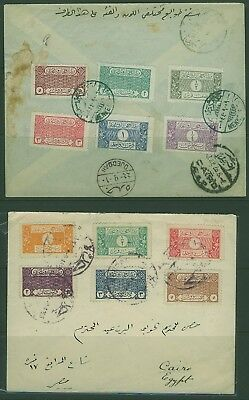 SG 254-266  Hejaz & Nejd 1926 complete sets on 2 covers to Egy