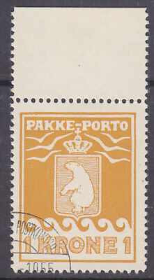 SG P14 Parcel Post Stamp 1k yellow perf 11 Used