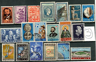 19 OLD GREEK STAMPS IN DRACHMAS KEYS ETC. BIG VALUES OF SET Years:1959-1965 N:3B