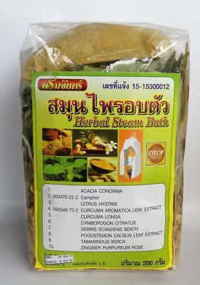 Thai Natural Herb Herbal Steam Bath Body Sauna Pools Spa Aromatic Relax Therapy