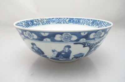 Antique Chinese Blue White Porcelain Large Bowl Scholars 4 Character Mark