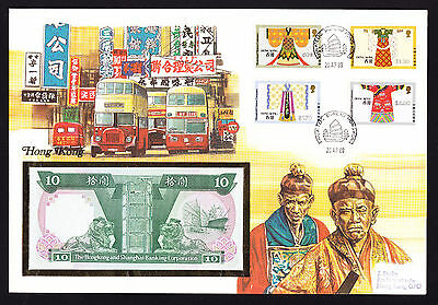 1988 Hong Kong China Historical Costumes stamps on Banknote Bank Note cover HK