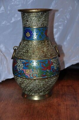 Antique oriental bronze vase with cloisonne
