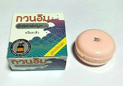 Kuan Im Extra Acne Cream Anti-Acne/Blemish Treatment Smooth Clear Face Skin 3g