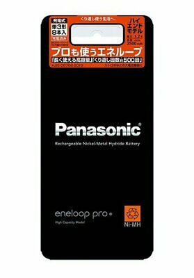 8 x Panasonic Eneloop Pro AA 2500mAh Rechargeable Batteries Long Life Japanese