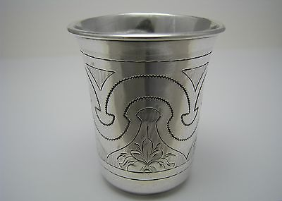 IMPERIAL RUSSIAN SILVER KIDDUSH CUP VODKA CUP Ivan Zakharov Moscow ca1879 Rare!
