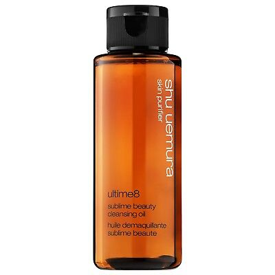 Shu Uemura Sublime Beauty Cleansing Oil 50ml (Travel Friendly)