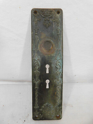 Antique Victorian Style Entry Door Knob Plate -C. 1890 Architectural Salvage