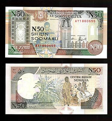 Bank Note From Somalia In Africa, 1 Note Of 50 Schillings, 1991,  Unc