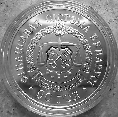 Belarus 20 Rubles 2008 Financial System of Belarus. 90th Anniversary Proof