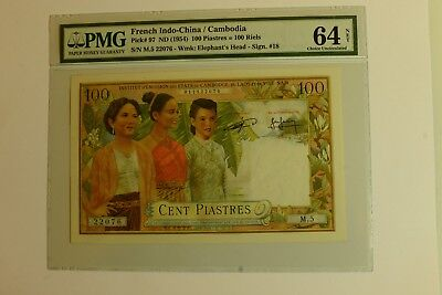 French Indo-China/Cambodia 100 Piastres= 100 Riels. PMG 64 net. P#97