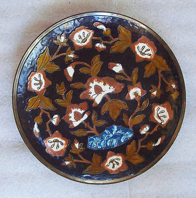 """Vintage India Solid Heavy Indian Cloisonne Brass Enameled Flower Wall Plate 8""""lg"""