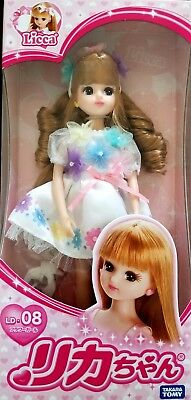"Takara Licca Chan 9"" Japan Doll Blythe LD-08 Flower Girl Dress Body w/ Outfit"