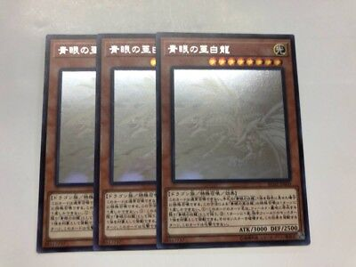 Yu Gi Oh Blue-Eyes Alternative White Dragon  3pcs card  Holo RC02 Japan Konami