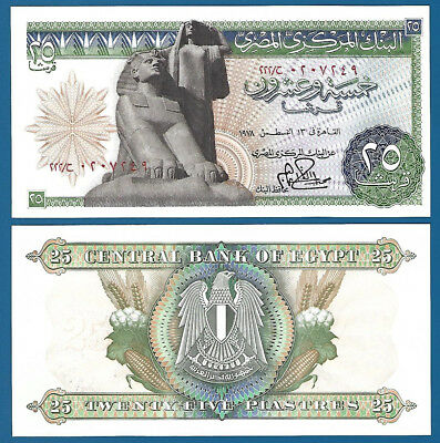 Egypt 25 Piastres P 47 a 1978 UNC Low Shipping! Combine FREE!  (P-47a)