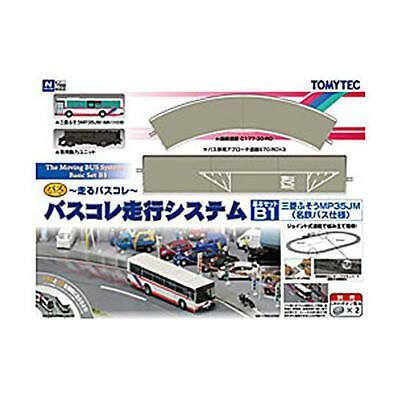 Tomytec Moving Bus System Basic Set B1 Red Bus 1/150 N scale w/Track No.