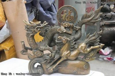 Chinese FengShui Bronze Copper Lucky wealth Dragon Horse Spirit Animal Statue