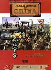 IMAX - The First Emperor of China (DVD, 1999) Brand New, Sealed