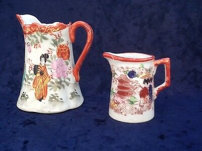 Kutani Geisha Set Of 2 Creamers Small Pitchers Vintage Japanese