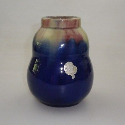 Remued Early Series Double Gourd Shaped Vase With A High Collar Super Colours