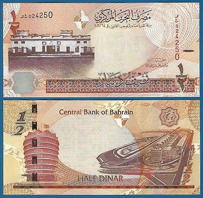 Bahrain 1/2 Dinar P New 2017 UNC With Tactile Lines (Blind) Low Ship! Combine!