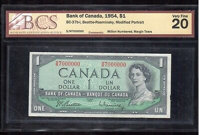1954 Canada $1 Bank of Canada BCS VF20 Million Serial #S/M7000000 BC-37b-i