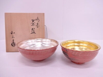 3447575: Japanese Tea Ceremony Raku Ware Tea Bowl By Waraku Kawasaki / Shimadai