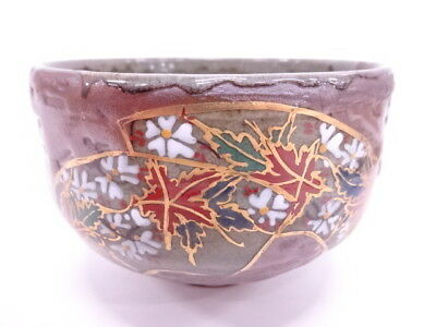 3446883: Japanese Tea Ceremony Inuyama Ware Tea Bowl / Folding Fan Chawan