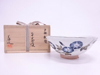 3446523: Japanese Tea Ceremony White Glaze Morning Glory Tea Bowl / Chawan
