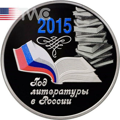 Russia 2015 3 rubles The Year of Literature in Russia 1oz Proof Silver Coin