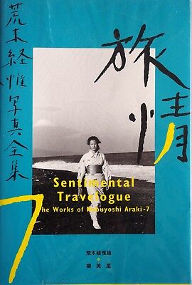 Sentimental Travelogue Works Of Nobuyoshi Araki-7