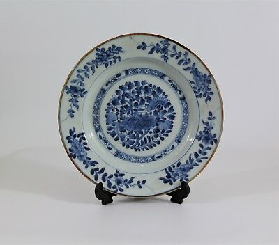 A 19th Century QING Dynasty Chinese Porcelain Plate Blue and White Charger Dish