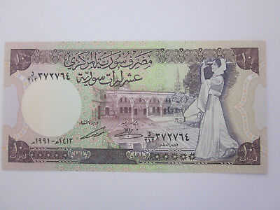 1977 10 Syrian pounds Dancing Lady Unc