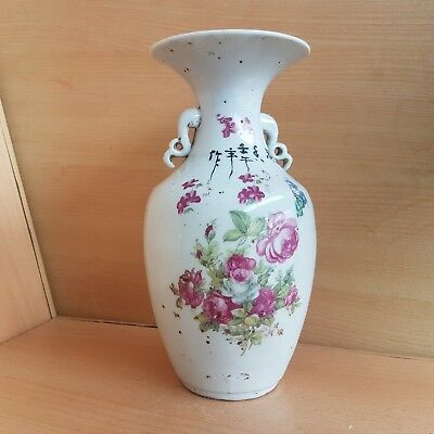 8# Old Antique Beautiful Chinese Porcelain Vase with Handles Hand Painted Flower