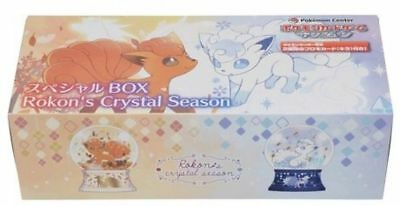 Pokemon Card Game Sun & Moon Special Box Vulpix's Crystal Season JAPAN OFFICIAL