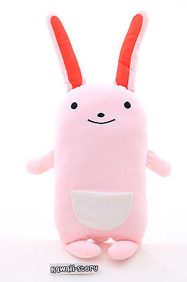 PL-47 the Idolmaster Futaba to 60cm Rabbit Bunny Rabbit Plush Plush Cosplay