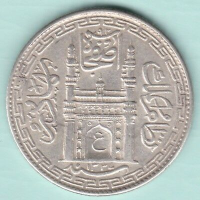 Hyderabad State - Ah1338 - Ain On Doorway - One Rupee - Ex Rare Variety