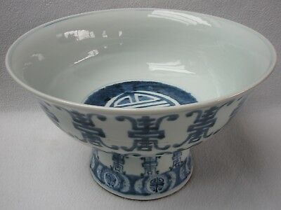 Grande Coupe Porcelaine Asiatique Chine Antique Chinese Porcelain à identifier