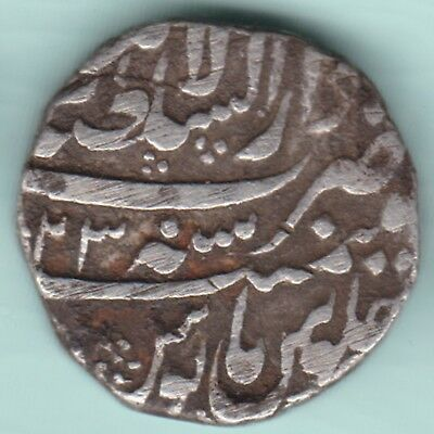 Mughal India - Mohammed Shah - Dar Ul Sultanate Lahore Mint - One Rupee - Rare